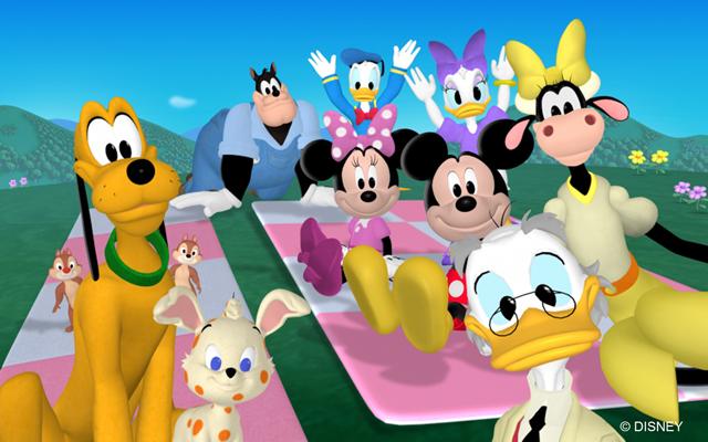 Rai yoyo la casa di topolino